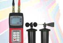 Alat Pengukur Kecepatan Angin dan Arah Angin Anemometer AM-4836C USB