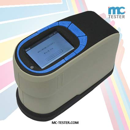 Spektrofotometer Warna seri AMT505h