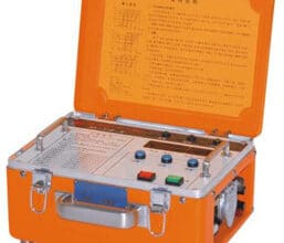 Photo of X-Ray Flaw Detector – Alat Uji Retak