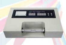Photo of Alat Uji Kekerasan Tablet Otomatis + Printer Seri YD-2