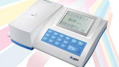 Alat Ukur Parameter Air Limbah COD Tester COD-571